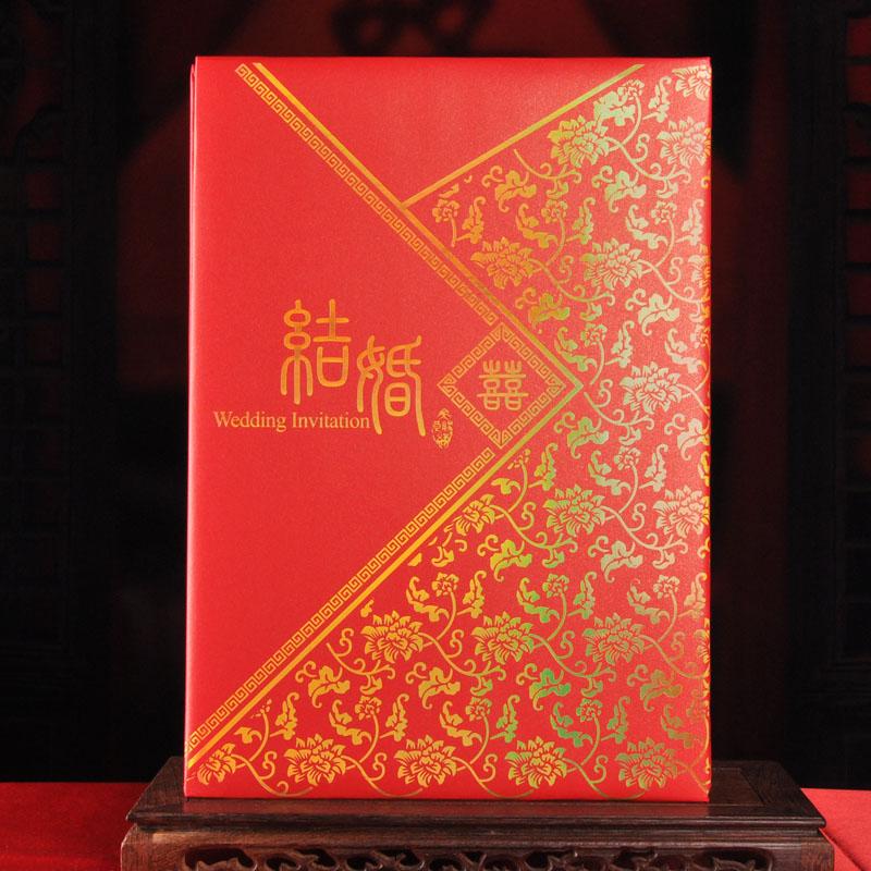 红地毯结婚签到本 婚礼签名册 嘉宾题名录/题名册 复古礼金簿/本