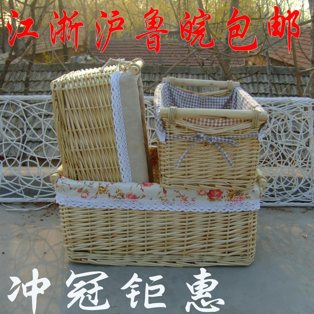 Корзина для белья Liu Yi Square