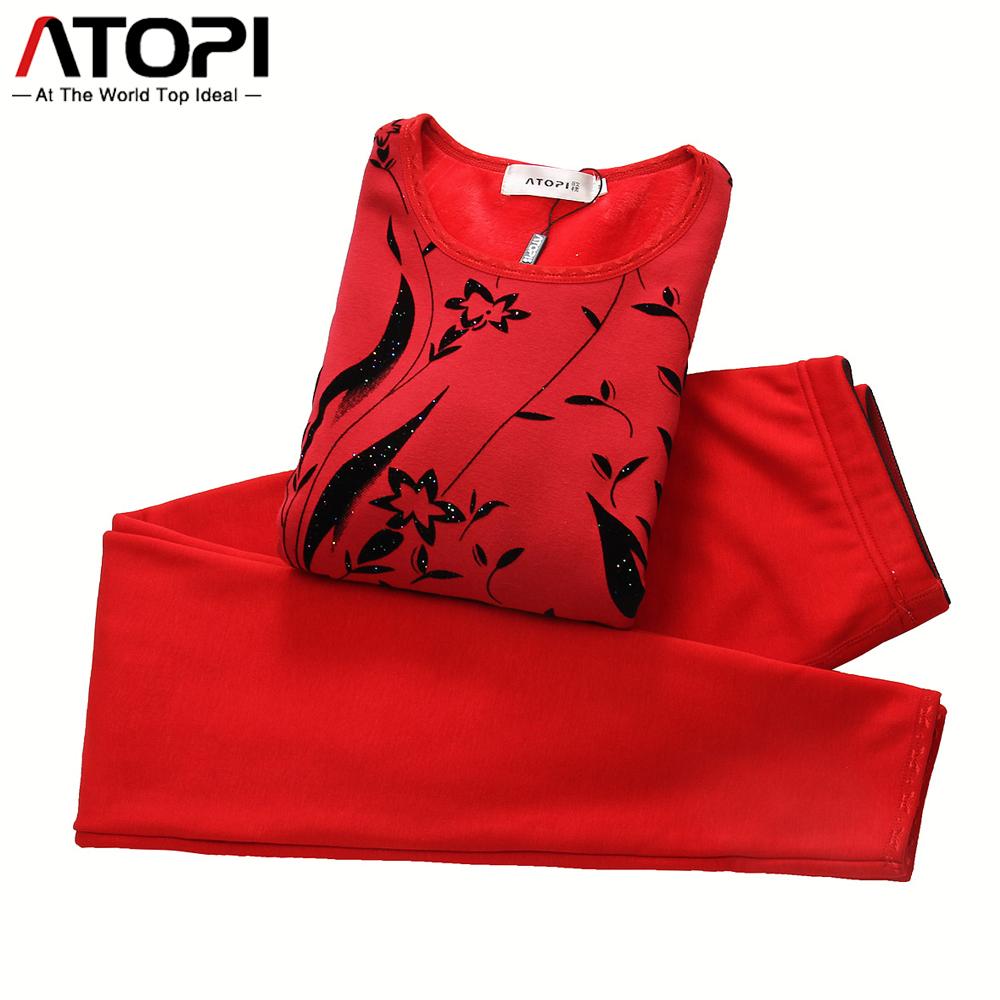 Комплект нижней одежды ATOPI