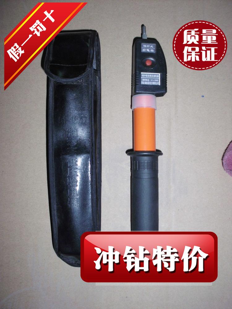 Электрическое перо Carry a telescopic type  0.4