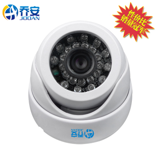Joanne 480-line HD conch specials night vision security camera surveillance dome infrared camera