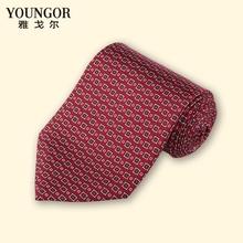 雅戈尔男装商务正装领带 男士结婚领带 含羊毛 精美格纹春款 Y001图片