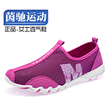 Poly / summer 2013 has quality breathable mesh <span class=H> Shoes </span> <span class=H> fashion </span> comfortable single shoes women casual shoes Korean version sports