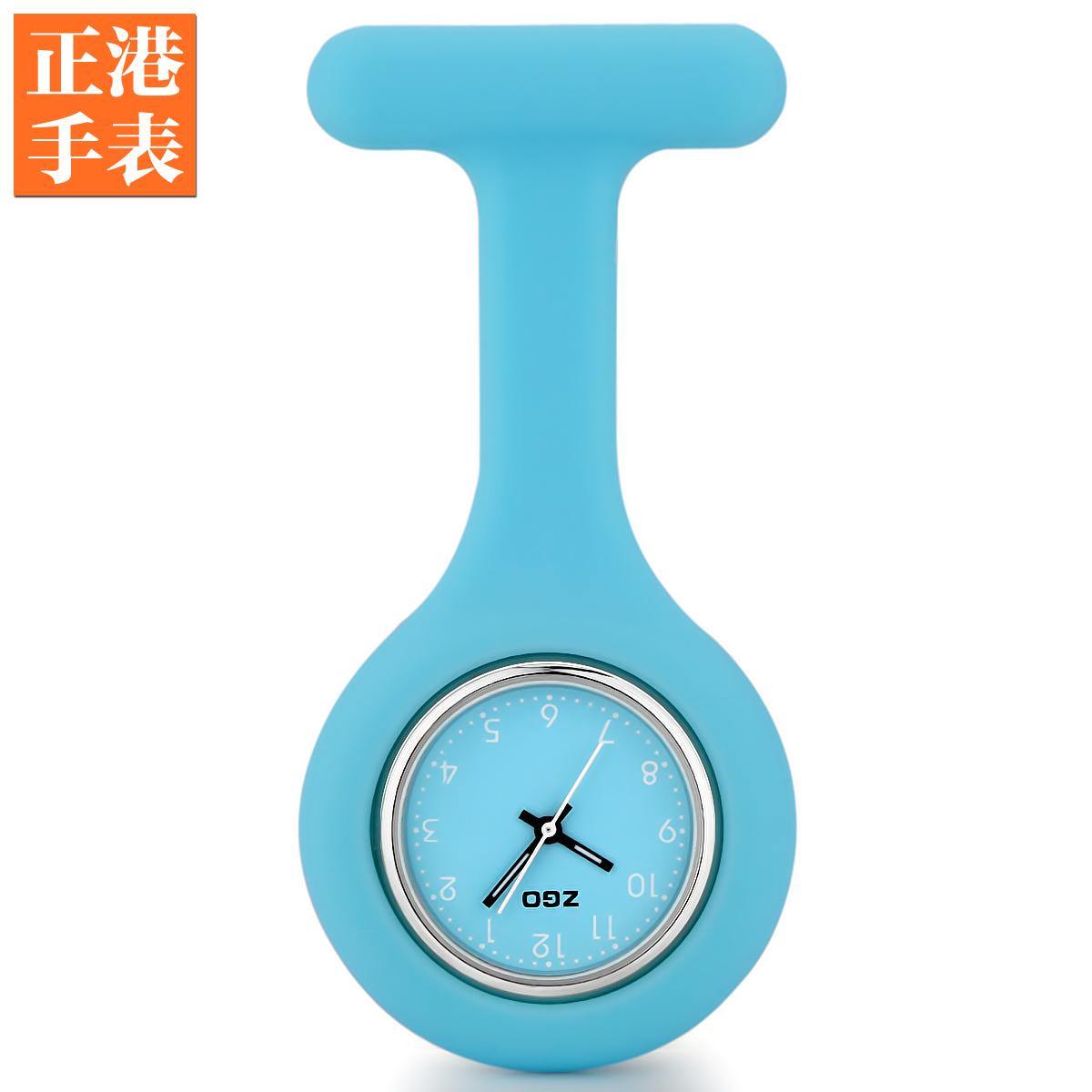 正港ZGO夜光护士表 精准医用怀表新款女表胸表硅胶石英表可爱手表