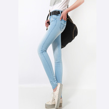 Every day special] wear folding tide of female feet pants casual pants jeans Korean version was thin pencil pants