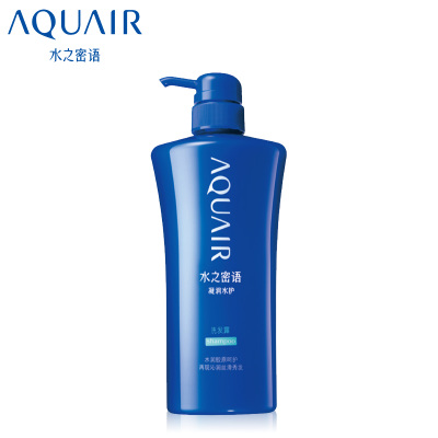 At least 100 by 25 water density Yuning Run water care shampoo / Lotion 600ml Shiseido authorized repair
