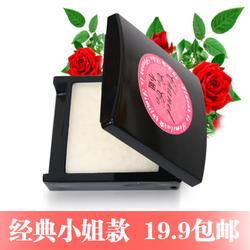【天天特价】台湾进口 乡村玫瑰 COCO 小姐固体香水香氛 魔法香膏