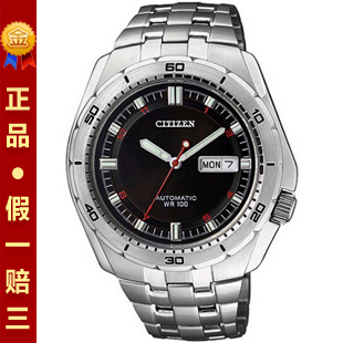 Часы Citizen 12 NH7480