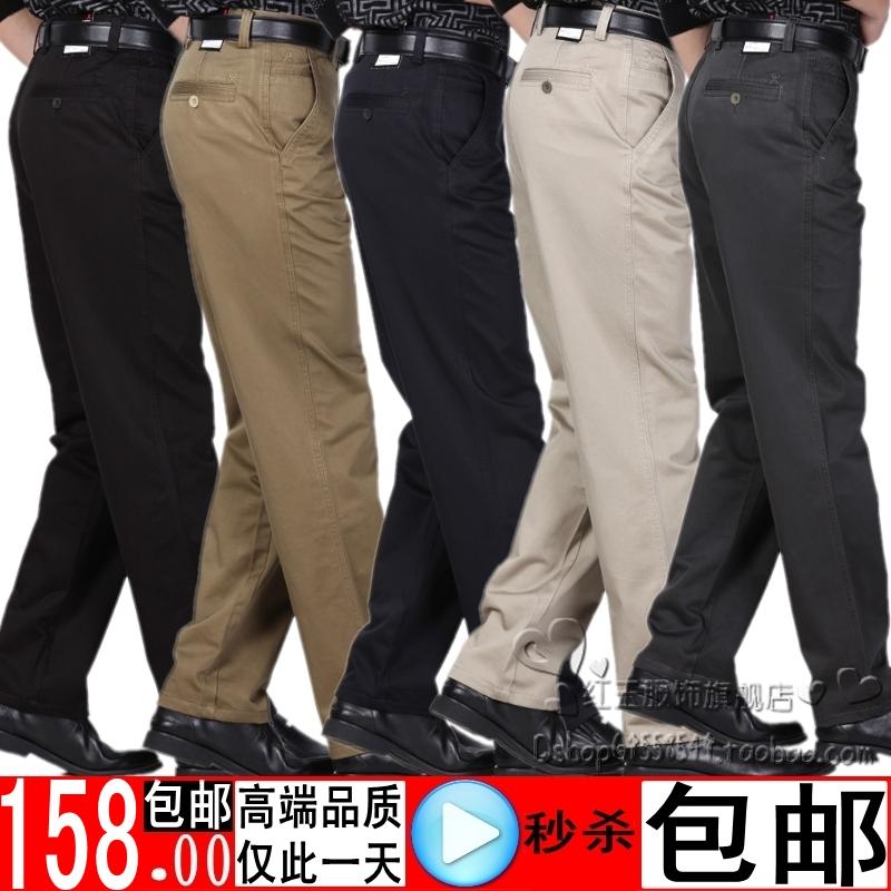 Повседневные брюки K/boxing bqxx2601