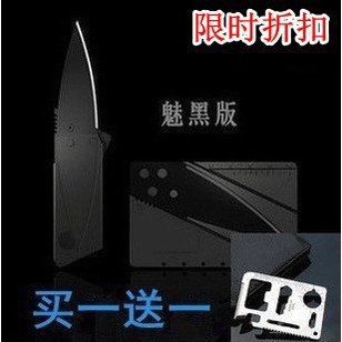 Genuine credit card folding knife/card type credit card folding knife/knives/card/business card cutter folding knife