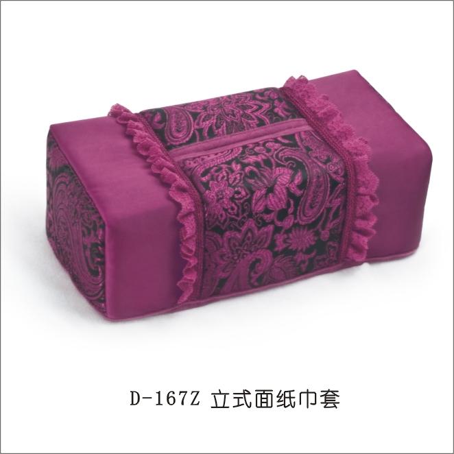 Контейнер для бумажных полотенец Новый автомобиль Авто аксессуары низкая цена да Винчи фиолетовый вертикальные лицевой ткани Обложка d
