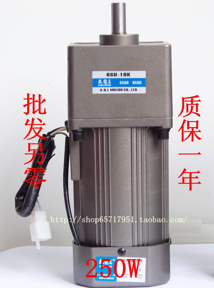 Двигатель Оптовые 250W компактный передач Двигатель/Мотор 220В/380В/микро двигателей один год гарантии