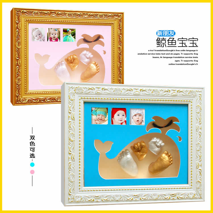 2013 latest whale will appear happy baby hand ink hand prints solid wood solid thick frames Kit