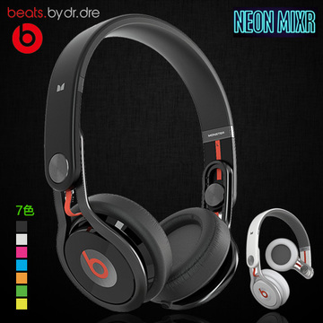 Наушники Beats MONSTER Mixr DJ Beats