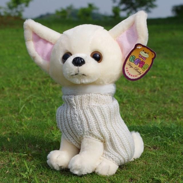 快乐的熊店吉娃娃 玩具 毛绒玩具吉娃娃公仔 穿衣服 宠物狗狗