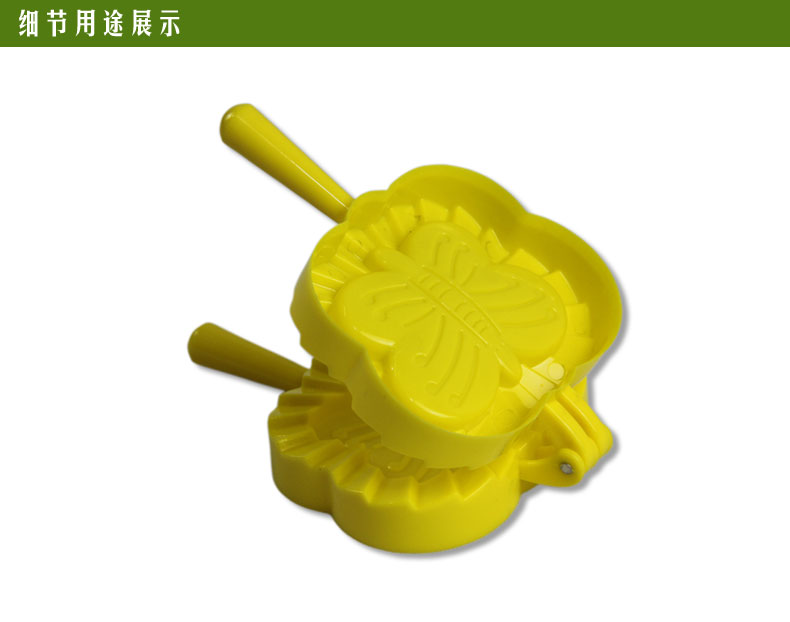 Форма для лепки пельменей Пельмени, клецки, бабочка образного плесень