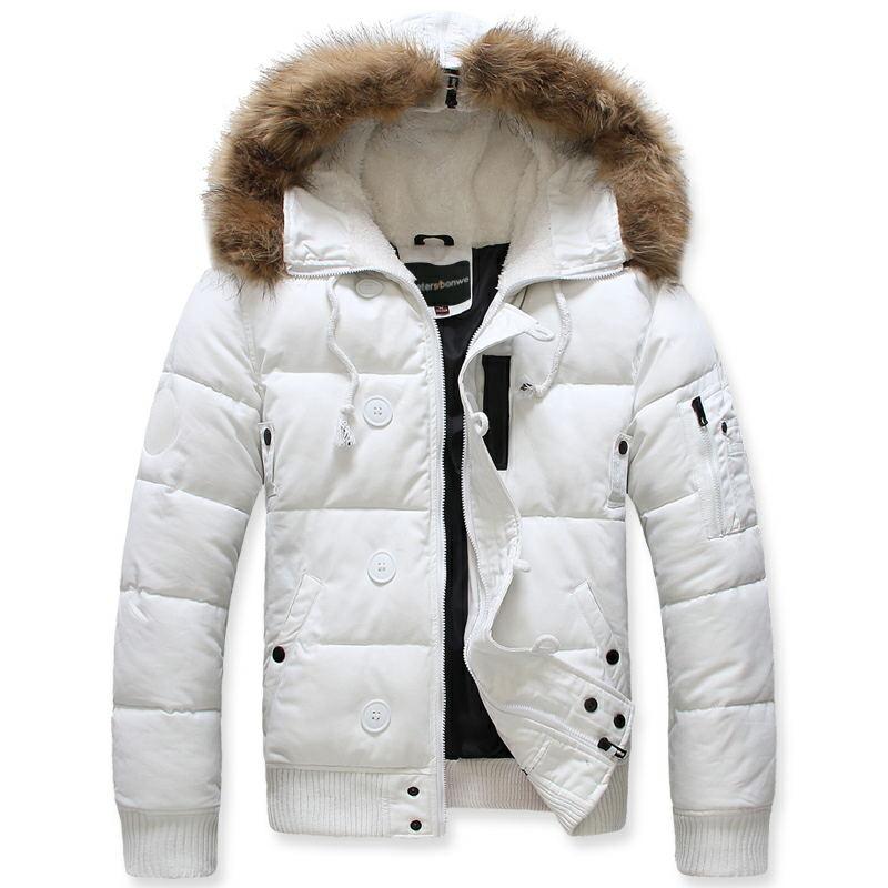 Купить Зимнюю Куртку Белый
