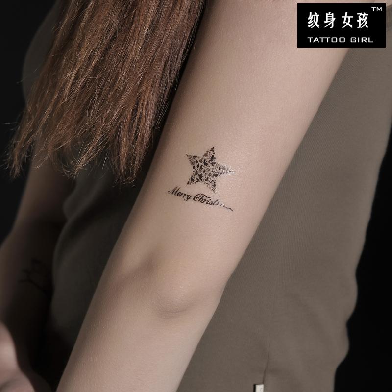 5元)  5: 格艾菲纹身贴-坚持&忠诚 梵文藏文 黑白刺青 男女 防水 纹身