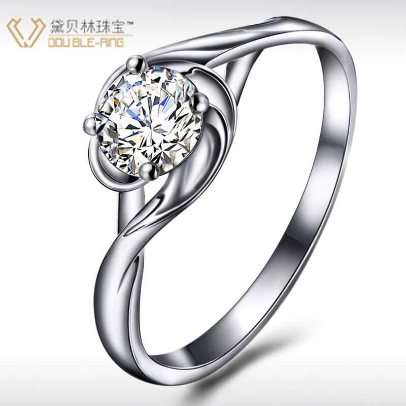 黛贝林珠宝18K白金30分钻石戒指 女款超显钻正品钻戒婚戒结婚戒指