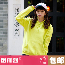 Women New Women's hooded sweater coat big yards students fluorescent green thin sweater thin coat cute