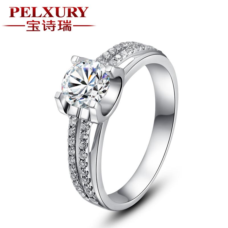 宝诗瑞 18K金白金钻石戒指 天然1克拉南非美钻 豪华群镶钻戒定制