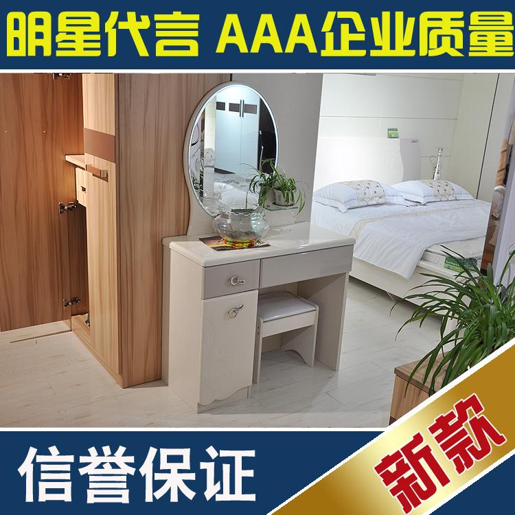 Туалетный столик Знаменитость индоссаментов Guoying мебель минимализм современных съемных трюмо с стулья макияж белая краска