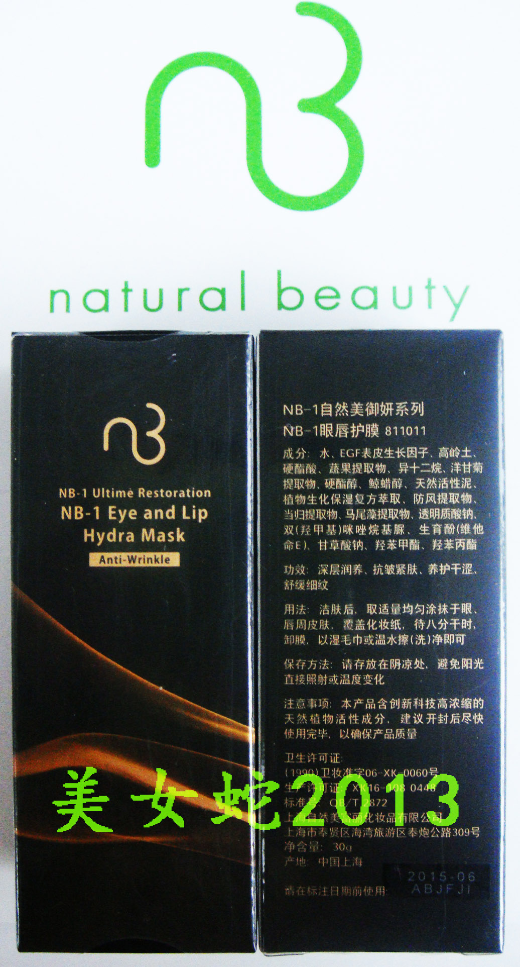 Natural beauty  100% NB NB
