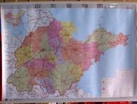 山东省地图挂图 新版 行政\/交通\/旅游\/河流\/机场