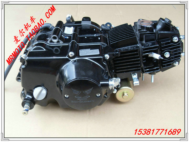 Двигатель мотоцикла Двигатель мотоцикл ZONGSHEN 110 Ассамблеи