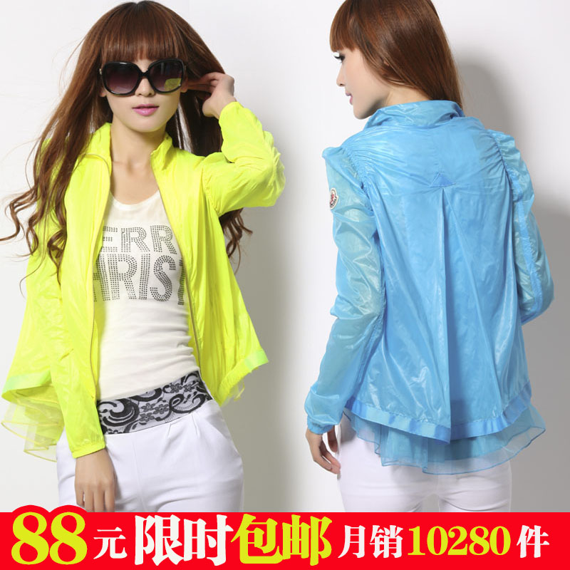 Couture 2013 new Sun-protective clothing thin collar commuter Korean sun protection clothing summer essential long sleeve Sun shirt