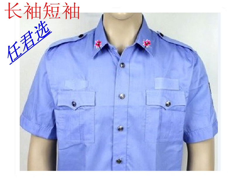Рубашка милитари Duty service Police Хлопок Мужчины
