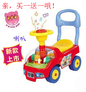 Large indoor clearance genuine A + B shilly car swing car can sit Keji walker boy stroller 7609