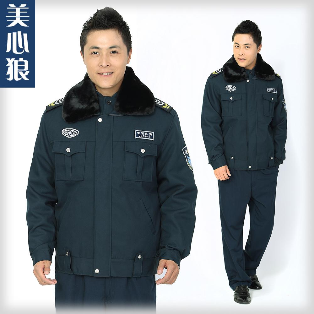 新式保安服棉衣冬执勤保安大衣保安服冬装棉衣加厚冬执勤防寒服装图片