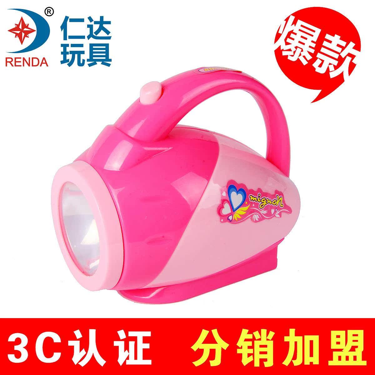 Детский игровой набор Renda rd800226