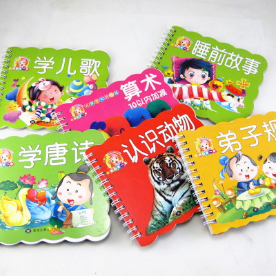 Book early education literacy card book pocket cards for children to learn the baby enlightenment cognitive cards