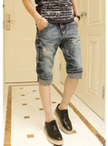 epinzone2013 Men's casual pants feet personalized camouflage trousers tapered pants trousers Slim Korean K285