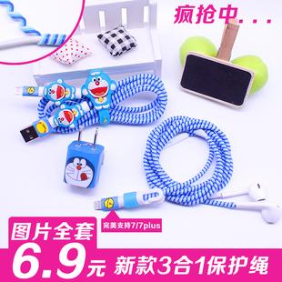 苹果手机数据线保护套充电器保护线绕线器数据线保护绳数据线保护