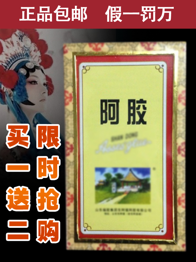 Blessing card  11 500g