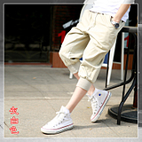 Semir fall and winter clothes in the spring and summer of 2013 new men's casual pants influx of men Kazakhstan Korean version of Slim trousers men fashion pants