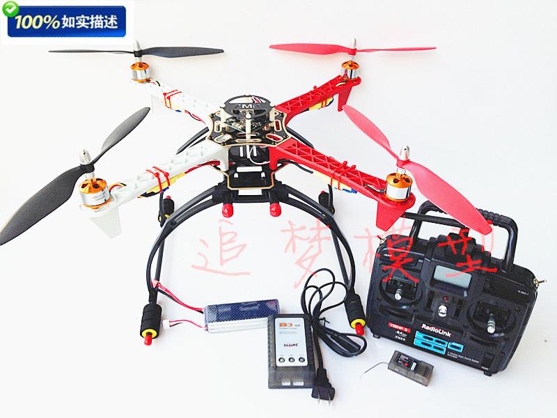 Запчасти и устройства для радиоуправляемых самолётов Dream catcher model  F450 +XXD KV1000+XXD30A .....