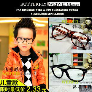 Korean children's spectacle frames tide boy Korea girls no lenses sunglasses glasses baby accessories jewelry