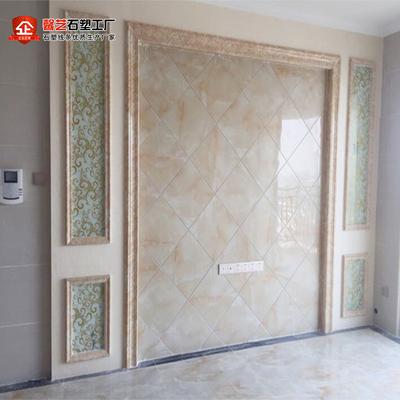 石塑门套线条瓷砖腰线仿大理石欧式客厅电视背景墙装饰边框线条