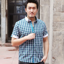 [Quality] 2013 new big yards plaid men's casual business shirt plain big yards short sleeve shirt
