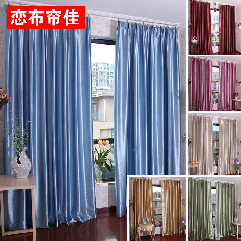 Love had better embossing Piaochuang clearance thickened shading curtains finished curtain shade cloth half curtain.
