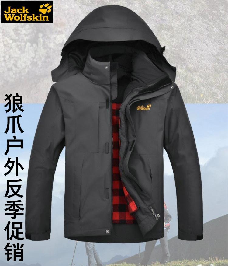куртка 332 13