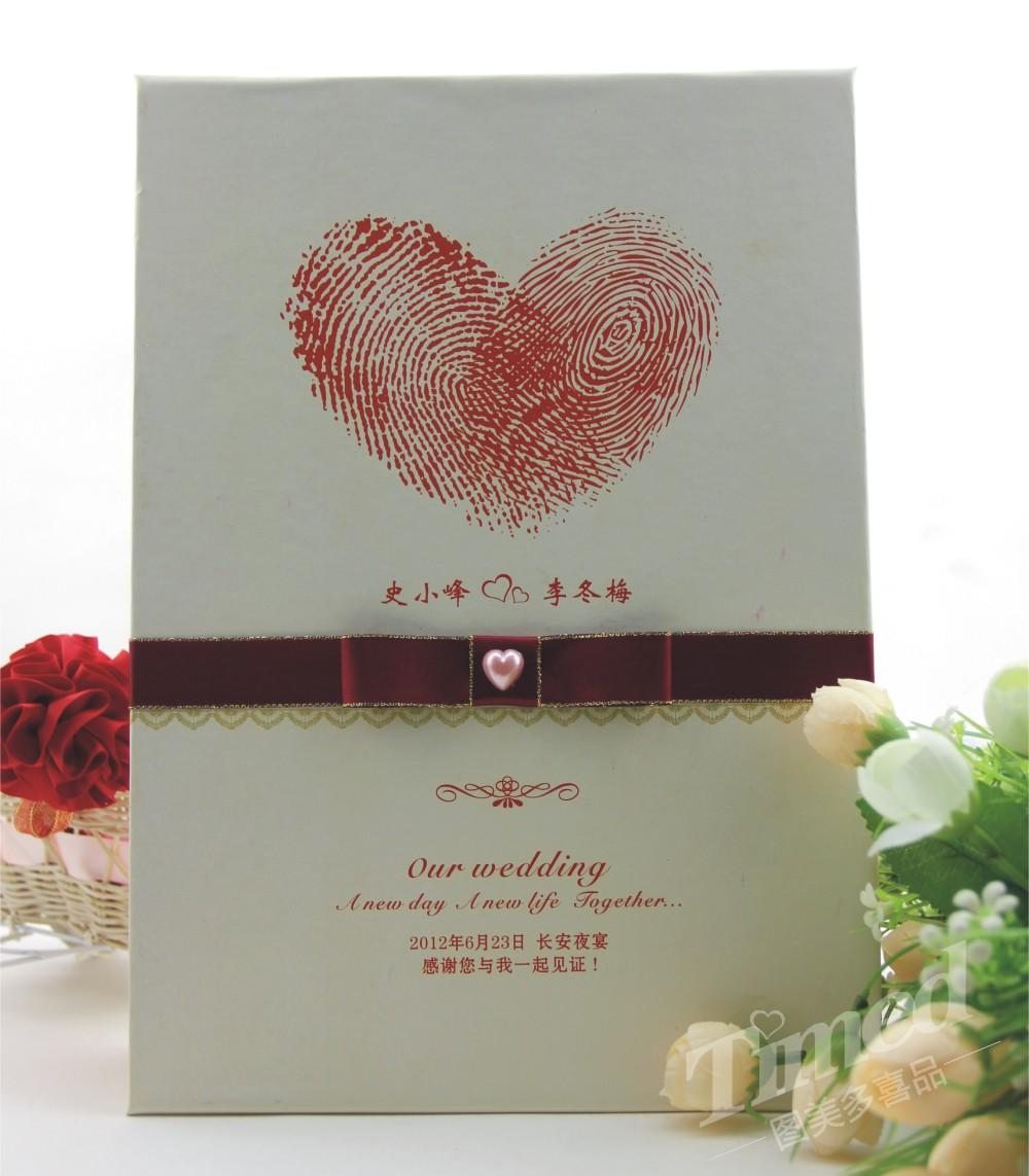签到簿本签名册免费设计个性定制创意照片结婚礼喜请帖指纹配套系