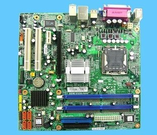 Lenovo integrated motherboard 775-pin DDR2 945GC loaded up on 775U