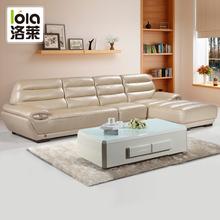 洛莱 真皮沙发 头层牛皮 牛皮沙发 组合 厚皮 简约 客厅 LL003图片