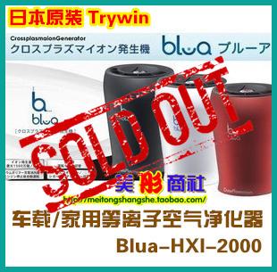 Очиститель воздуха Trywin  Blua