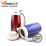 VAYA China and Asia genuine thermos thermos glass liner insulation pot kettle pot